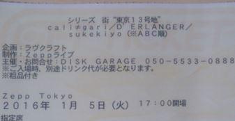 シリーズ街.JPG